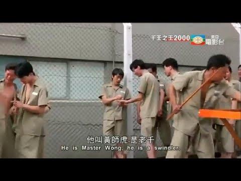Xxx Mp4 Châu Tinh Trì Mới Nhất Năm 2018 Vượt Ngục 3gp Sex