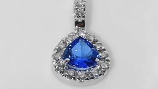 Tanzanite gemstone on pendant 18KT handmade white gold  with diamonds