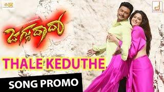 Jaggu Dada - Thale Keduthe HD Video Song Promo Teaser | Challenging Star Darshan | V Harikrishna