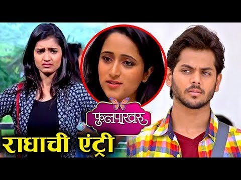 Phulpakhru | 14 September 2017 Episode Update | Hruta Durgule & Yashoman Apte | Zee Yuva Channel