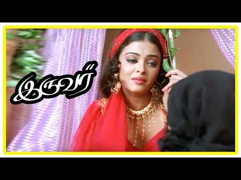 Xxx Mp4 Iruvar Tamil Movie Mohanlal And Aishwarya Rai 3gp Sex