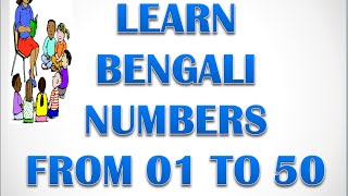 Learn Bengali Numbers from 001 to 050