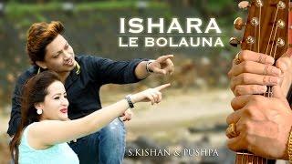 ISHARALE BOLAUNA PARDAINA | S.KISHAN & PUSHPA | NEPALI SONG