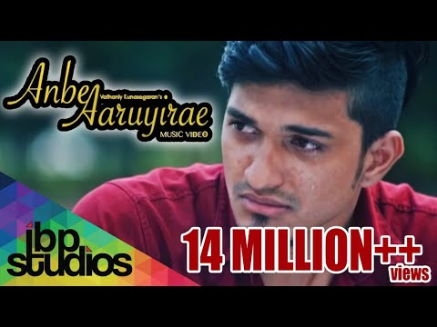 Anbe Aaruyirae - (Official Music Video)