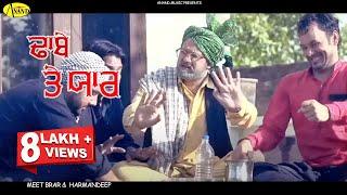 Dhabe Te Yaar Meet Brar Feat Harmandeep [ Official Video ] 2014 - Anand Music