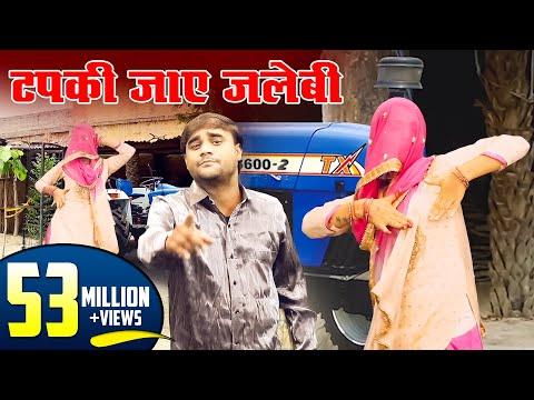 Xxx Mp4 शिवानी और रामधन गुर्जर का जबरदस्त धमाका Tapki Jaye Jalebi Ras Ki Shivani New Dance Video 2018 3gp Sex