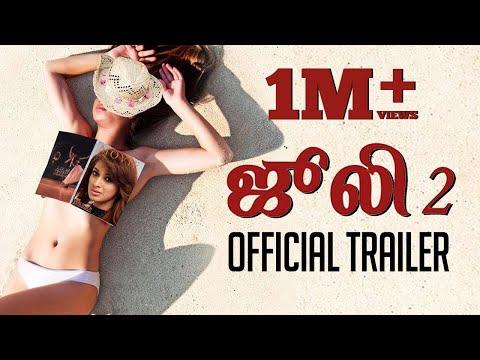 Xxx Mp4 Julie 2 Tamil Trailer Pahlaj Nihalani Raai Laxmi Ravi Kishen Deepak Shivdasani 3gp Sex