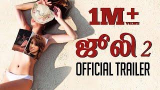 Julie 2 - Tamil Trailer | Pahlaj Nihalani | Raai Laxmi | Ravi Kishen | Deepak Shivdasani