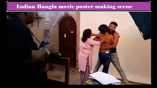 Indian Bangla movie poster making scene