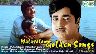 Malayalam golden Video songs | Preremnazir hits | Vijayasree | Sujatha | Vincent others