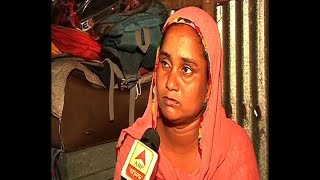 Investigative Team Finds New Information About Serial Killer Kamruzzaman | ABP Ananda