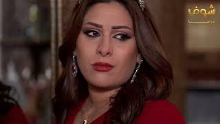 مسلسل عطر شام 2 الحلقة 31 الواحدة والثلاثون | HD - Otr Sham 2 Ep 31