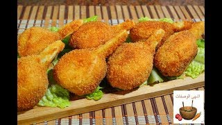 أفخاذ الدجاج الكذابة المقرمشة لذيذة جدا وبحشوة رائعة والطعم خيااال