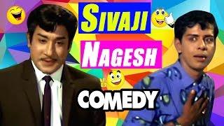 Sorgam Tamil Movie Comedy Scenes | Sivaji Ganesan | K R Vijaya | Muthuraman | Nagesh | Sachu