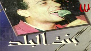 Ali ElBeshary - 3eyon 7abebe / علي البشاري - عيون حبيبي