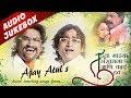 Tujhya Majhya Sansarala Ani Kay Hava Audio Songs Jukebox | Marathi Songs | Ajay Atul Songs