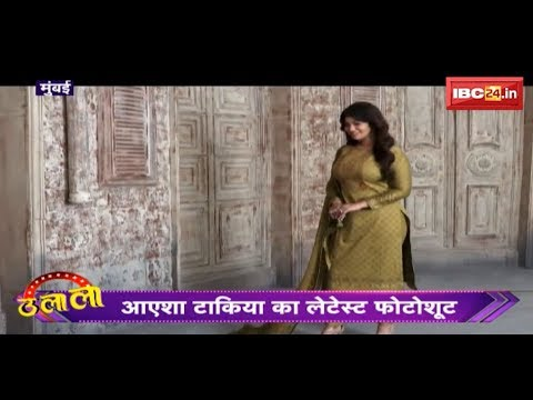 Xxx Mp4 Ayesha Takia Looks Totally Different In Latest Photo Shoot Watch Video 3gp Sex