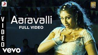 Avargalum Ivargalum - Aaravalli Video   Srikanth Deva   Satish, Aishwarya