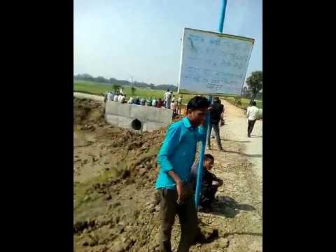 Bihar me Jehanabad ,(b.d h...r) shraw band Kane wala shmarth kigiy