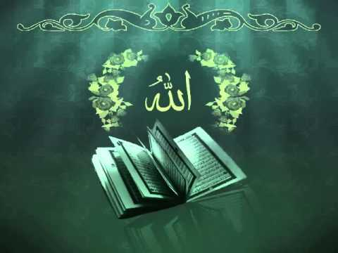 Quran Recitation with Bangla Translation Para or Juz 30/30