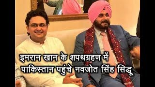 When Neighbours House Burn We Too Feel The Fire, Says Navjot Sidhu | ABP News