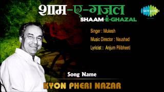 Kyon Pheri Nazar | Shaam E Ghazal | Mukesh