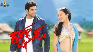 Rakshakudu Telugu Full Movie | Latest Telugu Full Movies | Jayam Ravi, Kangana Ranaut