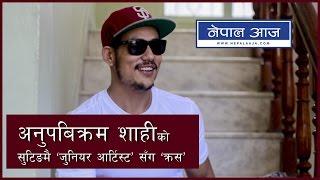 अनुपबिक्रम शाहीको सुटिङमै 'जुनियर आर्टिस्ट'सँग 'क्रस' । बिर बिक्रम टीम | नेपाल आज