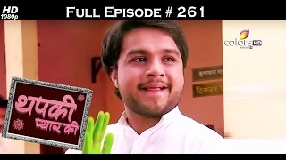 Thapki Pyar Ki - 23rd March 2016 - थपकी प्यार की - Full Episode (HD)