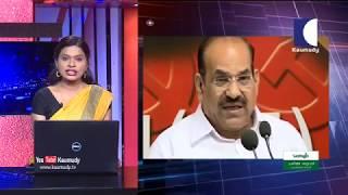 News Live | കന്യാസ്ത്റീകൾ നടത്തിയ സമരത്തിൽ നിലപാട് തിരുത്തി കോടിയേരി ബാലകൃഷ്ണൻ