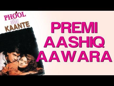 Xxx Mp4 Premi Aashiq Aawara Phool Aur Kaante Ajay Devgan Madhoo Kumar Sanu 3gp Sex