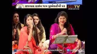 Naina Sharma-Gujarat Samachar Samanvay 2016 (11/02/2016)