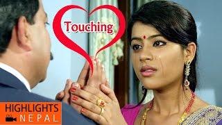 Heart Touching Moment | Nepali Movie YO KATHA HO TIMRO MERO | Ft. Suman Singh, Rista Basnet