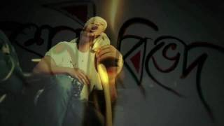 New Bangla Rap/Hip-Hop/Song 2010- BIDROHI /OBAK PRITHIBI /RAJAKAR - Rajotto