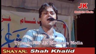 Shah Khalid Ek Sham Gazal Ke Naam Mushaira Khedupura Mau 2017