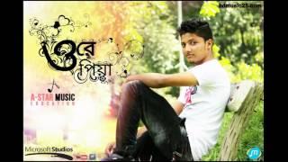 O Re Pria By Irffan khan Lemon khan (www.bdmusic25.com)