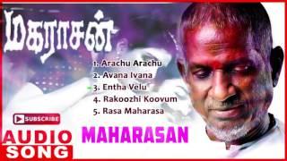 Maharasan Tamil Movie Songs   Audio Jukebox   Kamal Haasan   Bhanupriya   Ilayaraja   Music Master