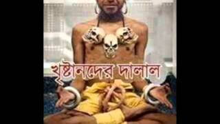 হে রাসূল  -  He Rasul