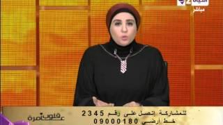 برنامج قلوب عامرة - هل أرباح البنوك حلال أم حرام - د. نادية عمارة - Qlob Amera