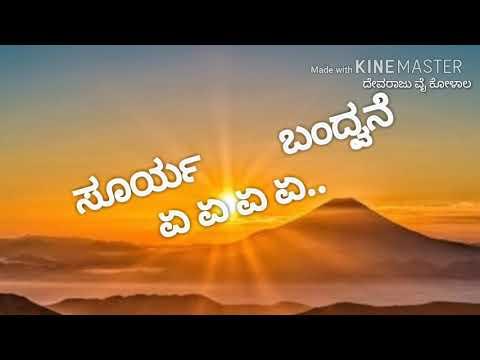 Xxx Mp4 Jodihakki Kannada Song 3gp Sex
