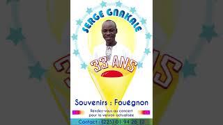 SOUVENIRS 33 ANS : FOUEGNON