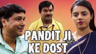 The Most Irritating Visitor (Pandit Ji Ke Dost) - Maya Arts - #IndianComedy