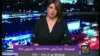 الإعلامية علا شوشة عن فيديو مجدي عبد الغني: أثار إستياء المصريين