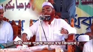 হাফিজ নাজমুছ সাকিব(6)