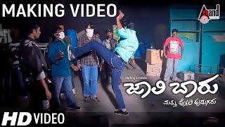 Jaali Baaru Mattu Poli Hudugaru | New Kannada Making Video  2017 | Darling Krishna |  Shreedhar