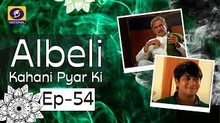 Albeli... Kahani Pyar Ki - Ep #54