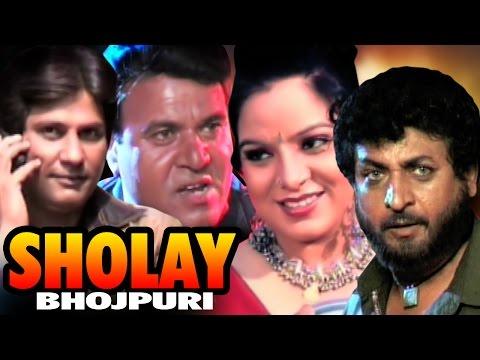 Xxx Mp4 Sholay Bhojpuriya Full Bhojpuri Movie 3gp Sex