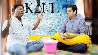 Kaul | Special Movie Review | Popcorn Pe Charcha | Kishore Kadam | Amol Parchure | ADbhoot