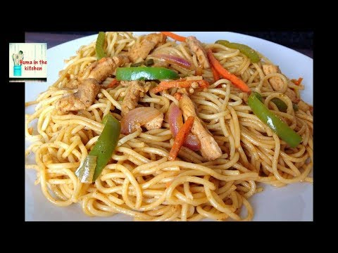 Chicken Spaghetti Recipe - Chicken and Vegetable Spaghetti Recipe by (HUMA IN THE KITCHEN)