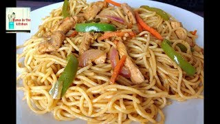 Chicken Spaghetti Recipe - Chicken and Vegetable Spaghetti Recipe by (HUMA IN THE KITCHEN)